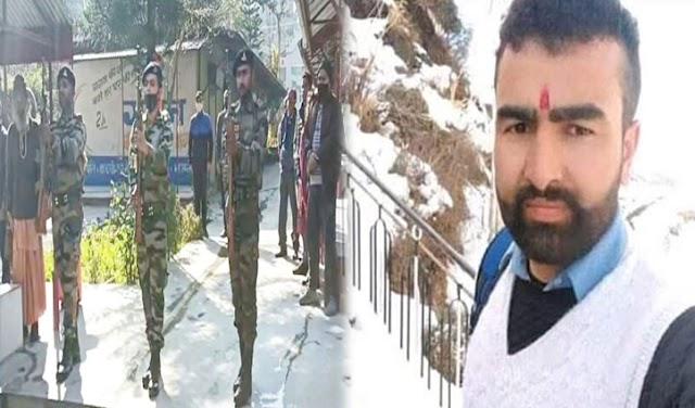 हिमाचल: दो वीर जवानों के जिंदगी की डोर टूटी, सैन्य सम्मान के साथ हुआ अंतिम संस्कार