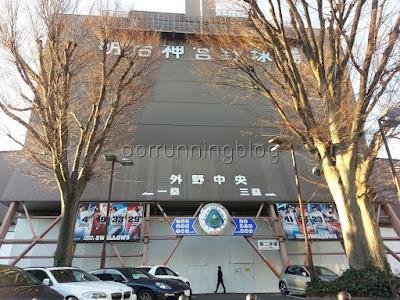 สนามเบสบอล Jingu Stadium