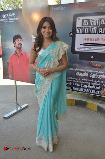 Kanavu Variyam Tamil Movie Audio Launch Stills  0005.jpg