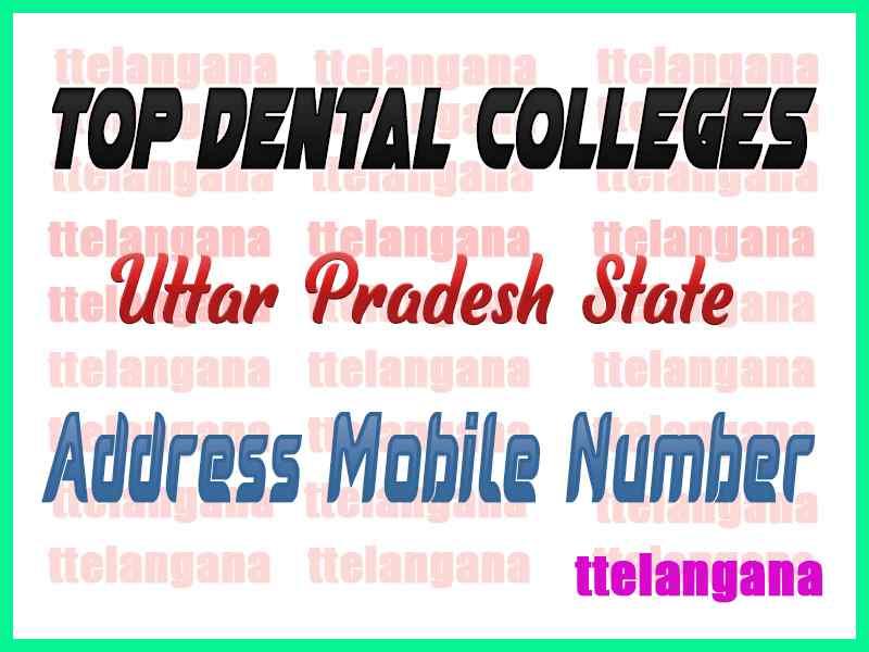 Top Dental Colleges in Uttar Pradesh