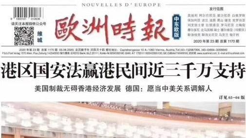 """Tuyên truyền""""quá lố"""" của ĐCS Trung Quốc về Hồng Kông"""