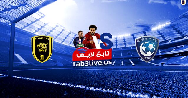 نتيجة مباراة الإتحاد السعودي والهلال اليوم 2020/12/26 الدوري السعودي