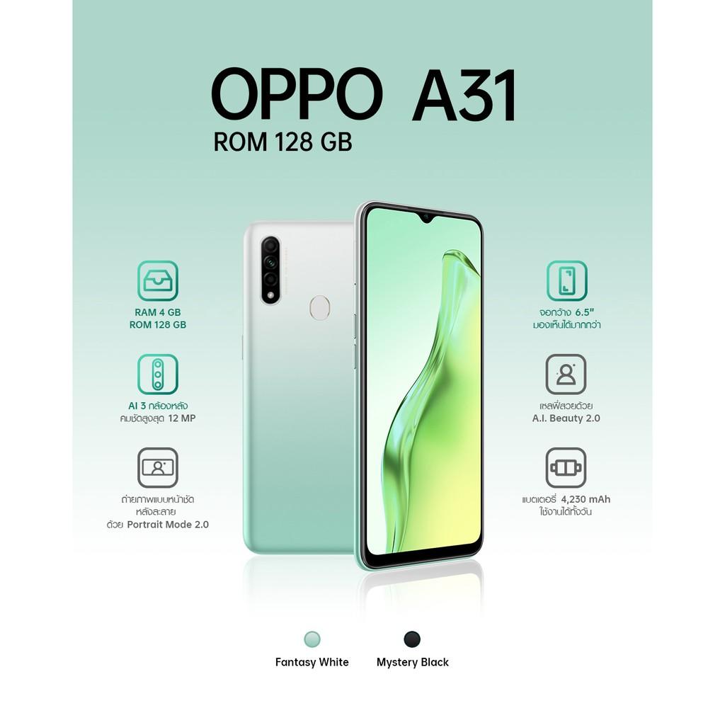 Spesifikasi singkat OPPO A31