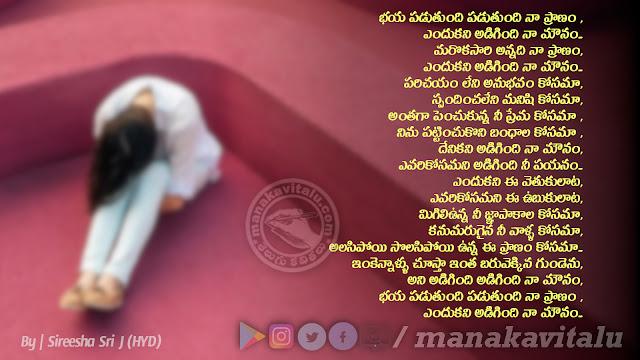 Gayamaina Manasu Telugu Kavithalu Images