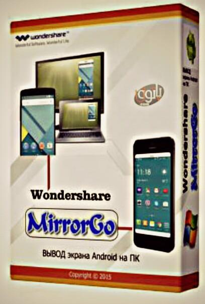 Pc Wondershare Mirrorgo 1 5 0 63 Multilingual Free Download All