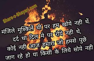 heartbroken shayaris,break shayari,heart sad shayari,broken shayari in hindi