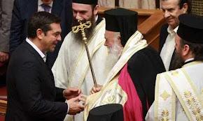 ekleise-h-synanthsh-tsipra-ierwnymou-sto-maksimou