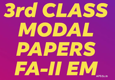 3rd Class all subjects  FA-II Modal papers for English medium