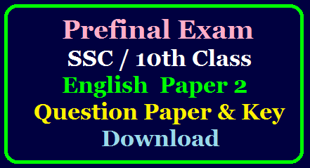 SSC / 10th Class English Subject Paper 2 Prefinal Exam Question Paper and Answer Key Download SSC / 10th Class English Subject Prefinal Exam Question Paper and Answer Key | PRE - FINAL EXAMINATIONS - 2019 - 2020 Third Language -English./2020/03/ssc-10th-class-english-subject-paper-2-pre-final-exam-question-paper-answer-key-download.html