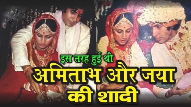 jaya bachchan amitabh bachchan