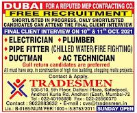 MEP Company Free Recruitment for Dubai