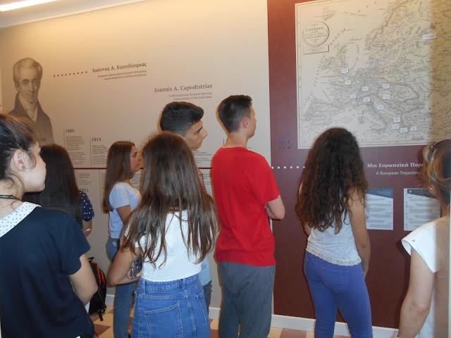 Στο Μουσείο Καποδίστρια στην Κέρκυρα το  2ο Γυμνάσιο Ναυπλίου