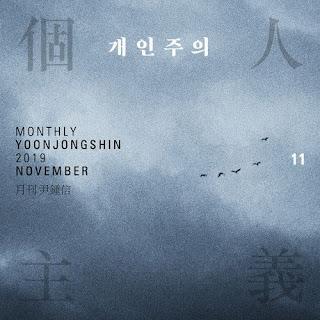 [Single] Yoon Jong Shin - Monthly Project 2019 November Yoon Jong Shin (MP3) full zip rar 320kbps