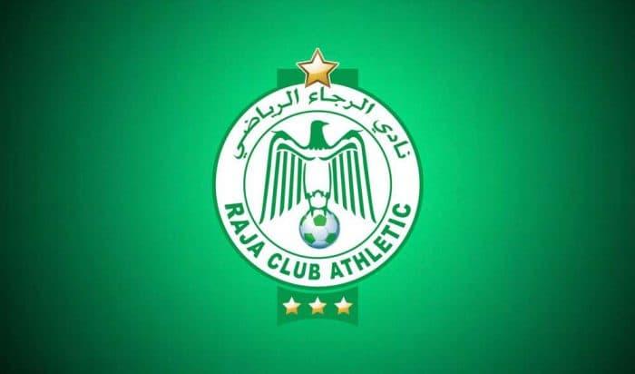 شعار الرجاء الرياضي الأفضل في العالم