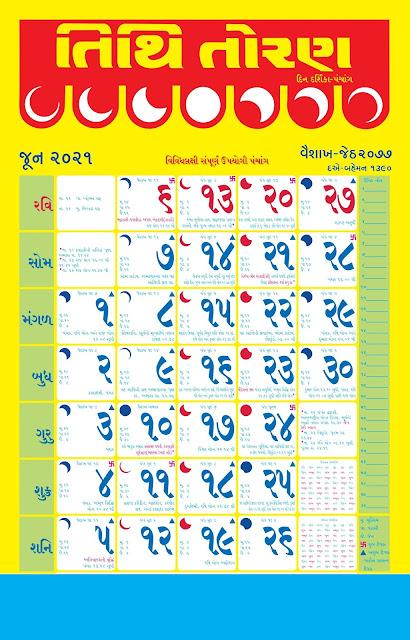 Tithi Toran Gujarati Calendar June 2021