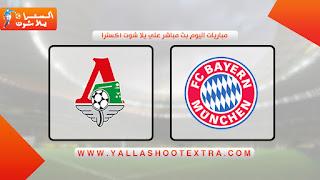 نتيجة مباراة بايرن ميونخ ولوكوموتيف موسكو اليوم 27-10-2020 في دوري أبطال أوروبا