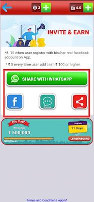 Invite page in BigCash app