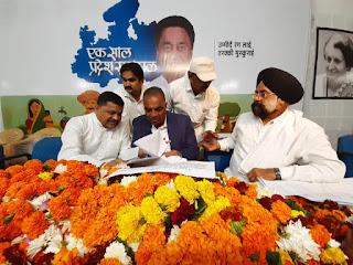 भोपाल में परिवहन बैठक में कांग्रेस अध्यक्ष महेश पटेल ने भृष्ट निकम्मे आरटीओ को हटाने की मांग की