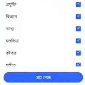 বাংলা quora তে অ্যাকাউন্ট তৈরি