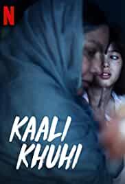 Kaali Khuhi 2020 Full Movie Download