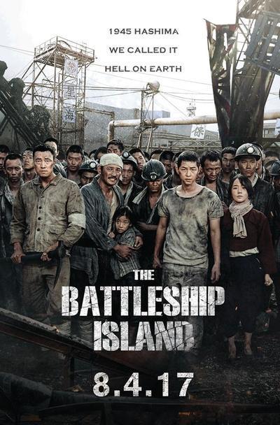 The Battleship Island 2017 Full Movie In Dual Audio