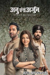 Anu and Arjun (2021) Hindi Full Movie Watch Online Movies