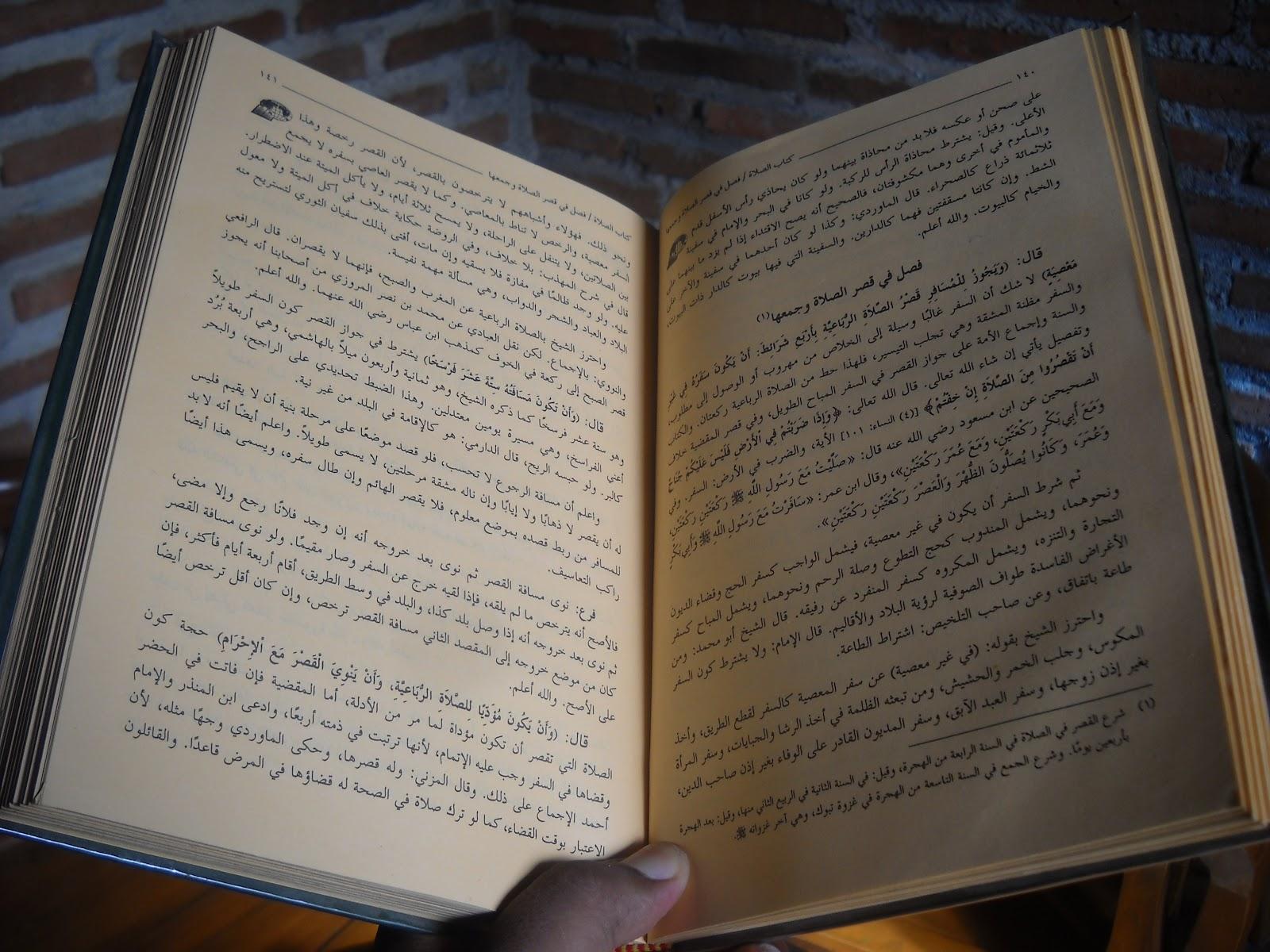 Tata Cara Sholat Jamak Qoshor Yang Benar   Cinta Pustaka Islam