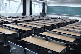 ΔΗΜΟΣ ΑΡΓΟΥΣ ΟΡΕΣΤΙΚΟΥ : Αναστολή λειτουργίας σχολικών μονάδων στις 28-02-2020