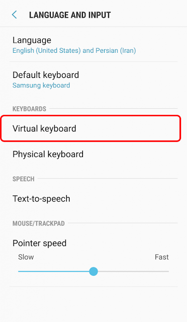 Cara Hapus Riwayat Pengetikan di Android 3