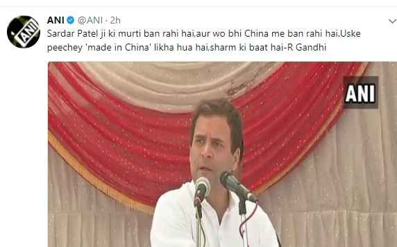 sardar-patel-murti-is-made-in-china-says-rahul-gandhi