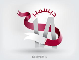 اليوم الوطني القطري 2020
