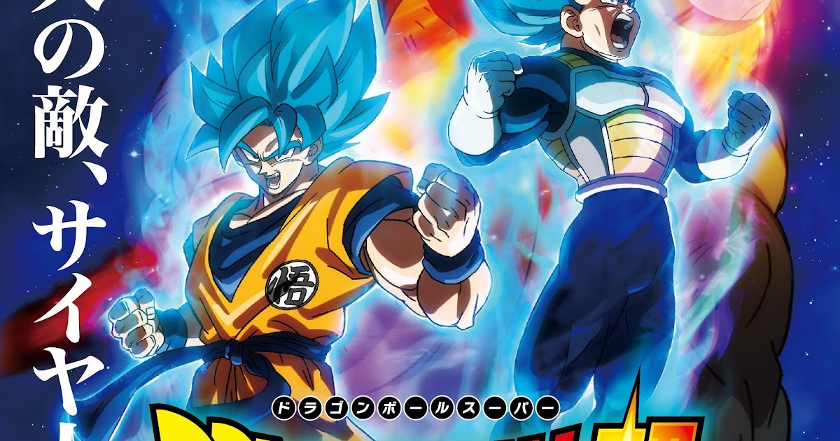 movies online dragon ball super broly