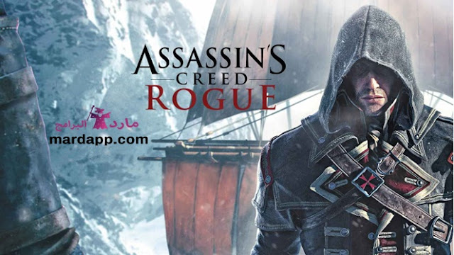 assassin's creed 1 مضغوطة