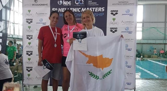 Η Κατερίνα Δημακοπούλου από την Αργολίδα πρωταθλήτρια στα 50μ. ύπτιο