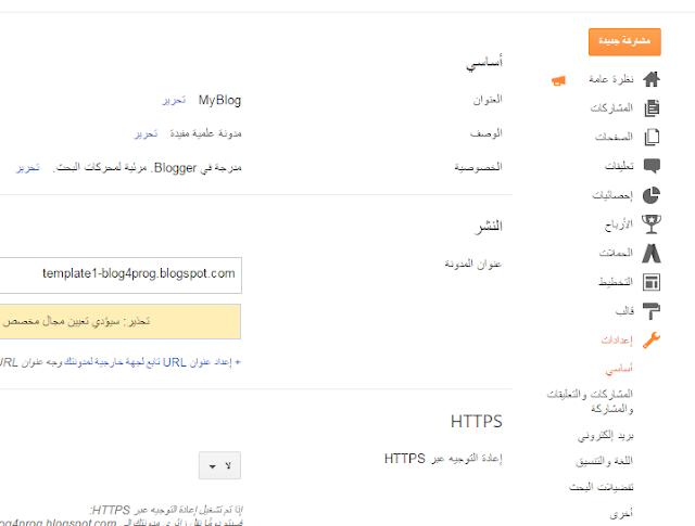 تحميل قالب بلوجر جديد  Nubie Banget Responsive Blogger Template  المعرب مجانا - دروس4يو Dros4U
