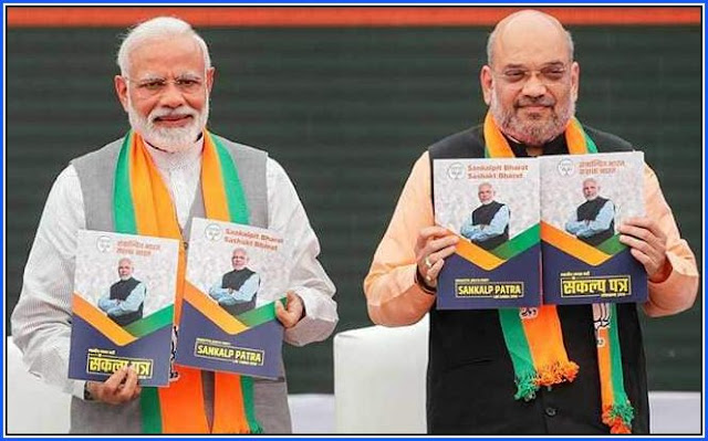 BJP promises solution for Gorkha issue in Bengal, but skirts Gorkhaland  in Manifesto 2019