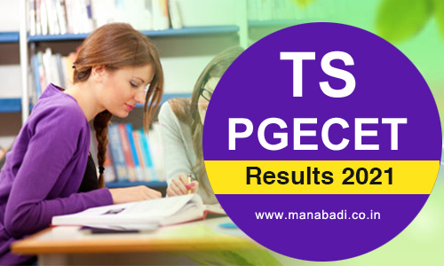 Telangana PGECET Results 2021