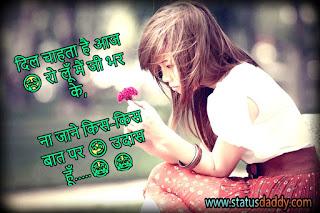 hindi,sad,love,status