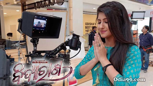 Bidyarana Odia Movie shooting set sivani sangita photo