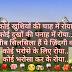 Dosti Shayari In Hindi 2020 ! हिंदी में बेस्ट दोस्ती शायरी - friendship shayari in hindi