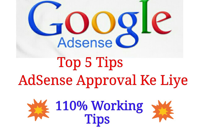 Top 5 Google AdSense Approval Tips My Personal Experience [110% Workings]