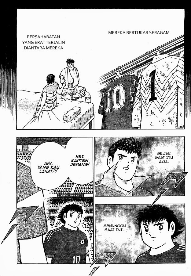 img000003 Captain Tsubasa: Rising Sun   03