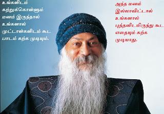 osho_tamil.