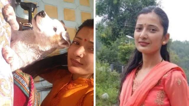मंडी: एक महीने बाद जंगल में मिला लापता ज्योति का गला-सड़ा शव, पति गिरफ्तार
