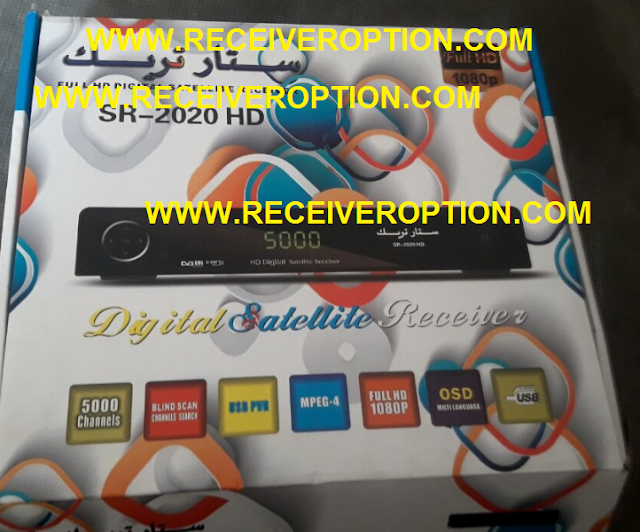 STAR TRACK SR-2020 HD RECEIVER POWERVU KEY OPTION
