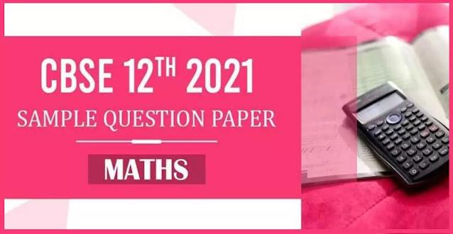 12 Class Maths Sample Paper PDF Download