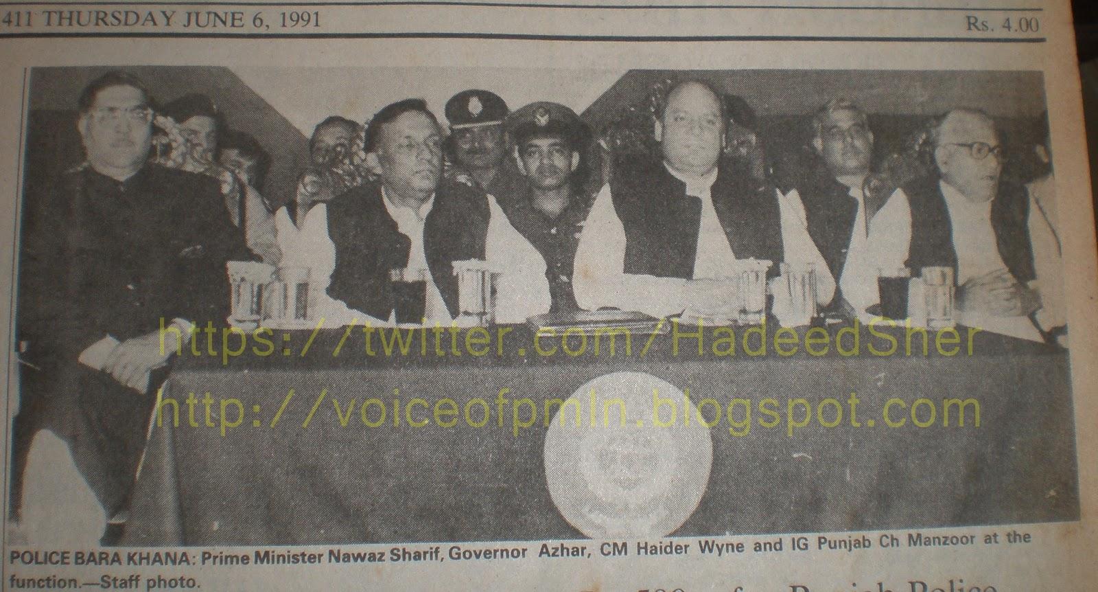September 2012 ~ Pakistan Muslim League-Nawaz (PMLN)