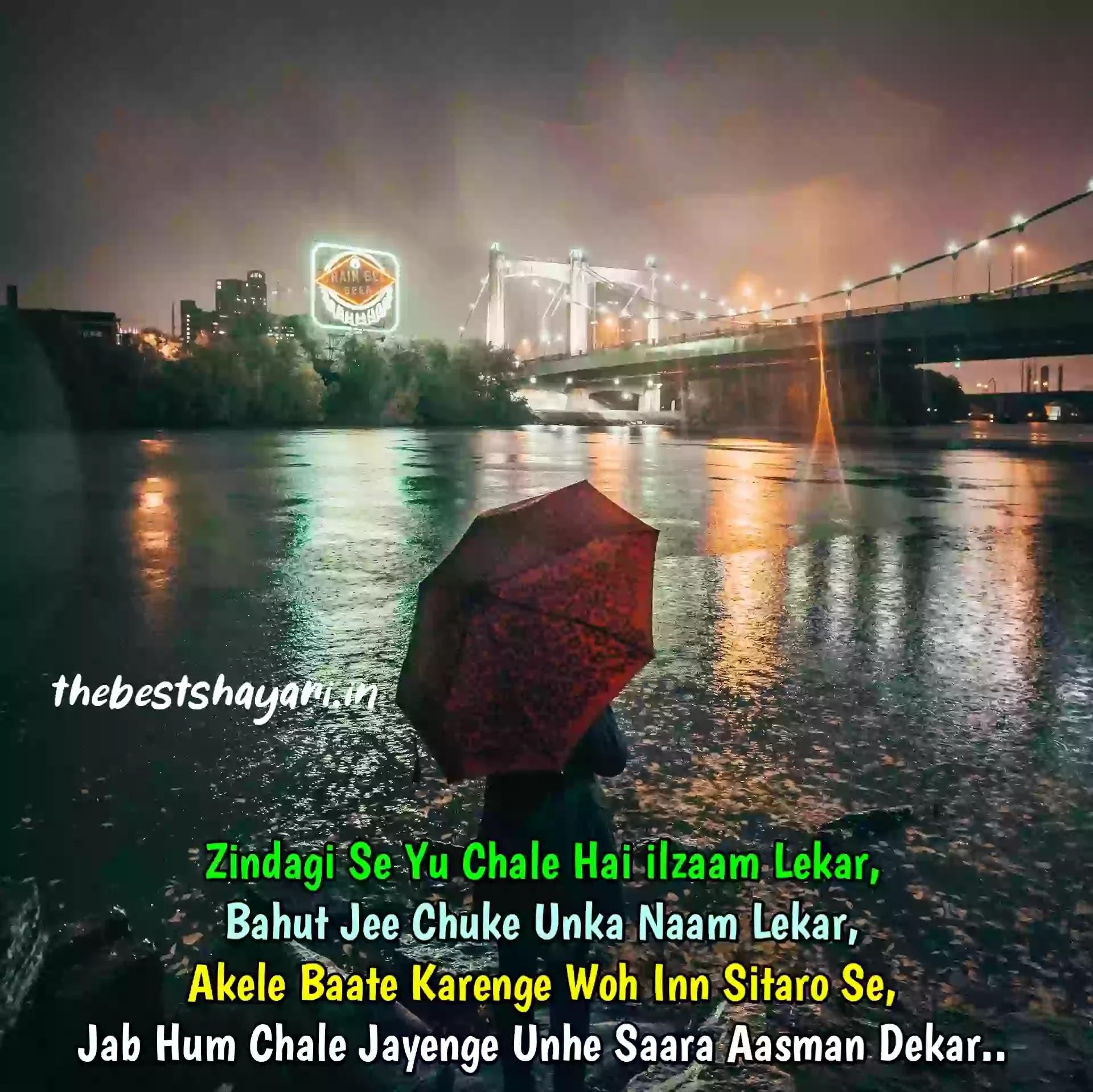 Shayari sad love images
