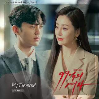 Yuna - My Diamond (Woman of 9.9 Billion OST Part 6) Lyrics