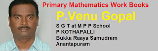 Primary Maths Work Books Prepared by Mr.VENU GOPAL  Primary Mathematics Work Books in Telugu Medium. Useful Maths Work Books prepared by Our Teacher P Venu Gopal